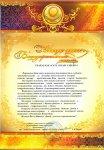 """Реабилитационный творческий центр """"Омир"""""""