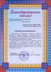 Общественные организации инвалидов Кызылорды и Шымкента