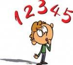 Вниманию юных математиков!