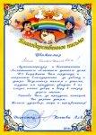 Алматинский областной детский дом №1