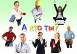 Профтестирование-2015, 1-й этап