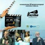 Объявлены итоги кинофестиваля «Бастау»