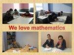 Интересная жизнь юных математиков